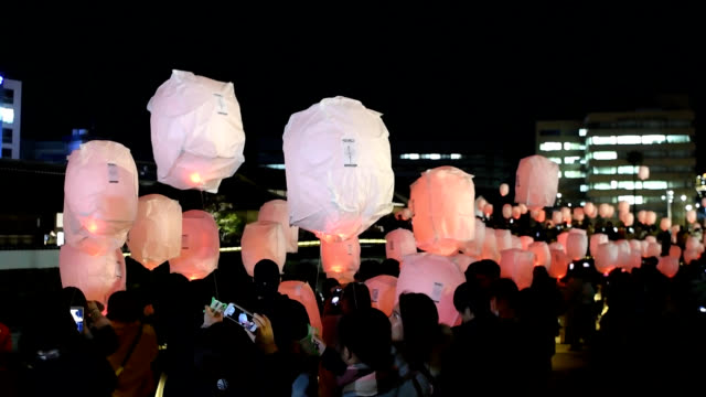 "video footage shows ""sky lanterns"" or heliumfilled balloons wrapped with ""washi"" traditional japanese paper making a magical sight during the 26th... - washi paper stock videos & royalty-free footage"