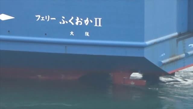 vídeos de stock, filmes e b-roll de video footage shows the 9774ton ferry fukuoka ii off akashi hyogo prefecture a day after it butted against a halfsubmerged buoy on the evening of... - boia equipamento marítimo de segurança