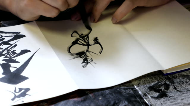 video footage taken at kannonji temple in tsushima aichi prefecture shows deputy chief priest yu hasegawa demonstrating his artistic touch with ink... - artist stock videos & royalty-free footage