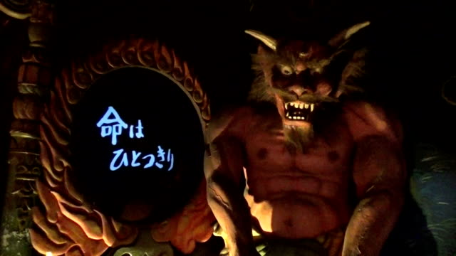 Video footage taken at Senkoji temple in the Hirano district of Osaka shows visitors experiencing a Japanese vision of hell at a multimedia hall that...