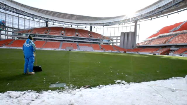 video footage taken in ekaterinburg russia shows the city's central stadium where the japanese national soccer team will play its firstround match... - soccer competition stock videos & royalty-free footage