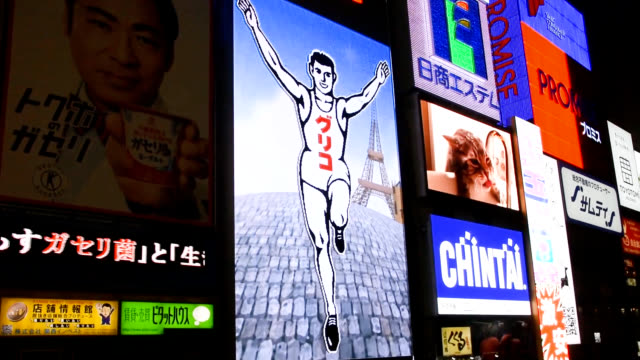 video footage taken in osaka shows the huge illuminated signboards that have become emblematic of the city's dotonbori entertainment district shown... - プラカード点の映像素材/bロール