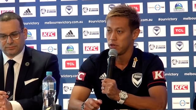 video footage taken on aug. 15 in melbourne shows japanese soccer player keisuke honda speaking to reporters and meeting his new teammates at the... - australian national team stock videos & royalty-free footage