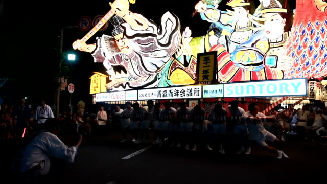 video footage taken on aug 2 shows gorgeously decorated and illuminated floats called nebuta being paraded through the streets of aomori during the... - festwagen stock-videos und b-roll-filmmaterial