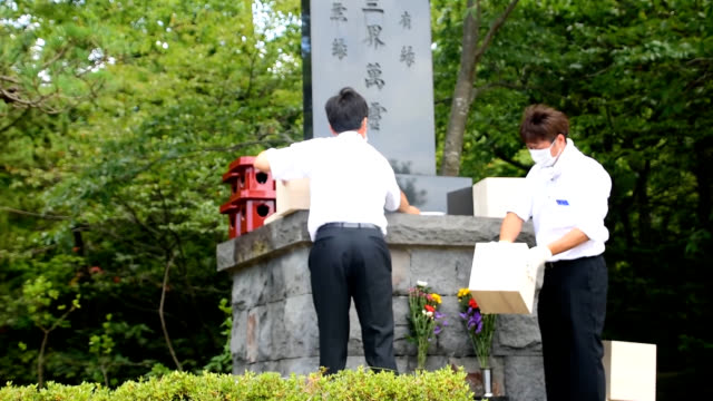 video footage taken on aug. 8 in fukaura, aomori prefecture, shows the remains of eight unidentified people believed to have arrived from north korea... - aomori prefecture stock videos & royalty-free footage