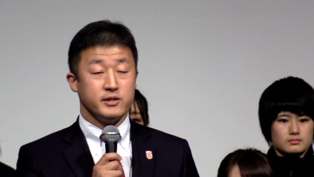 Video footage taken on Dec 6 at an announcement ceremony held in Tokyo by the Japan Ice Hockey Federation shows the 23 members of the women's team...