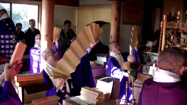 video footage taken on january 26japan at joganji temple in aki kochi prefecture shows a dozen priests chanting speedily fanning out folded sutra... - folded stock videos and b-roll footage