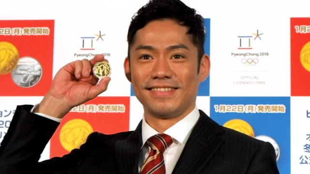 Video footage taken on Januarya 17Japan in Tokyo shows Daisuke Takahashi the first Japanese male figure skater to earn an Olympic medal with a bronze...