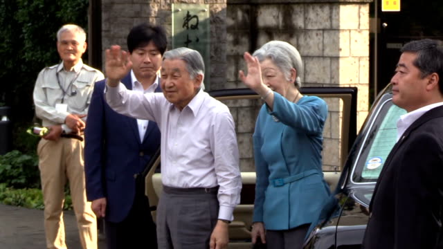 video footage taken on june 24 shows emperor akihito and empress michiko alighting from a car to wander through the fragrant herbs and flowers at... - emperor akihito stock videos and b-roll footage