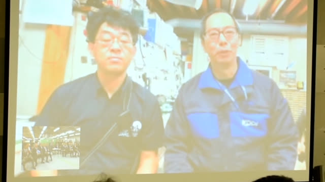 Video footage taken on May 8 shows the KDDI Yamaguchi satellite communications center located on an area of 160000 square meters in the city of...