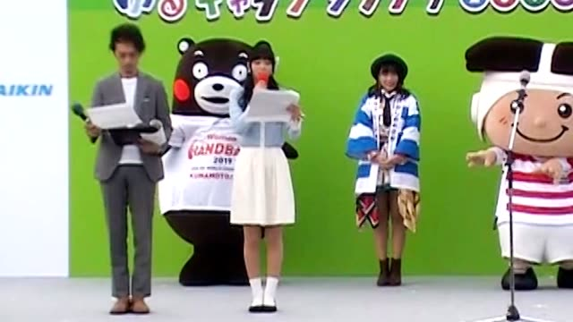 video footage taken on nov 18 in higashiosaka osaka prefecture shows the winning entrants in yurukyara grand prix an annual contest of local mascots... - saitama prefecture stock videos & royalty-free footage