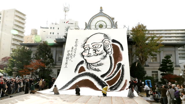 video footage taken on november 23japan at honganji nagoya betsuin temple in nagoya shows artists using broomsized brushes to recreate an immense... - washi paper stock videos & royalty-free footage