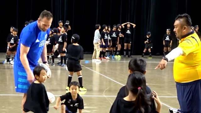 video footage taken on oct 1 in beppu oita prefecture shows an exchange event between 14 members of new zealand's all blacks and local residents... - oita prefecture stock videos & royalty-free footage