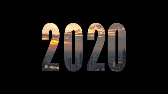 vídeos y material grabado en eventos de stock de 4k video: feliz año nuevo 2020 - el fin