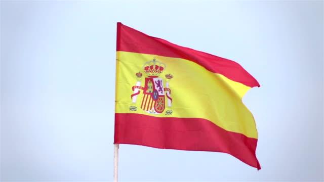 実際 1080 p スローモーション 250 fps でスペイン国旗のビデオ - スペイン国旗点の映像素材/bロール
