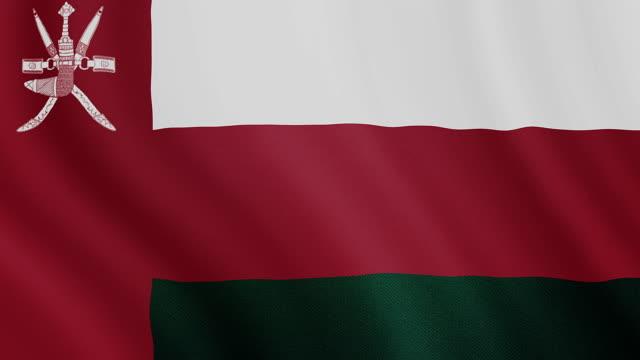 4-K Video : Oman waving flag
