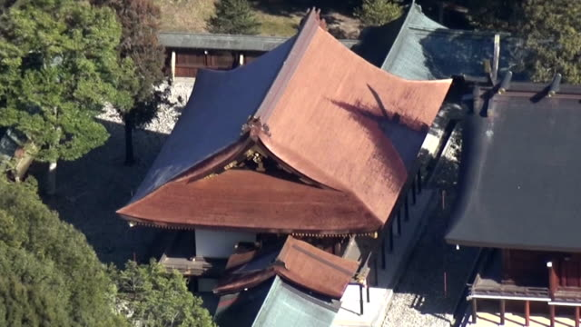 Video shot on February 18 shows the Kashihara Jingu Shrine in the western Japan city of Kashihara The main hall of the shrine which is designated as...
