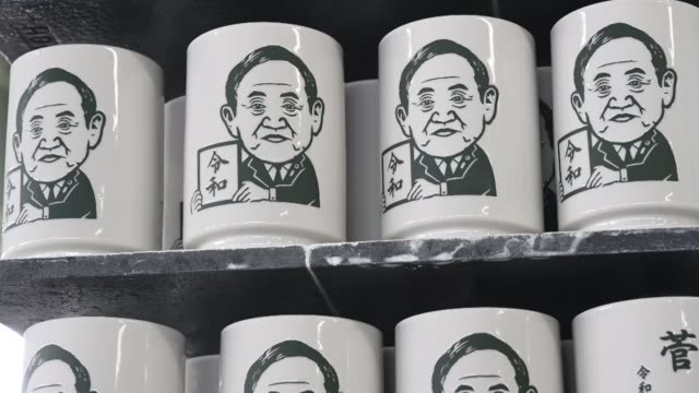 video taken sept. 16 in the gifu prefecture city of toki, central japan, shows tea cups featuring the country's new prime minister yoshihide suga and... - tea cup stock videos & royalty-free footage