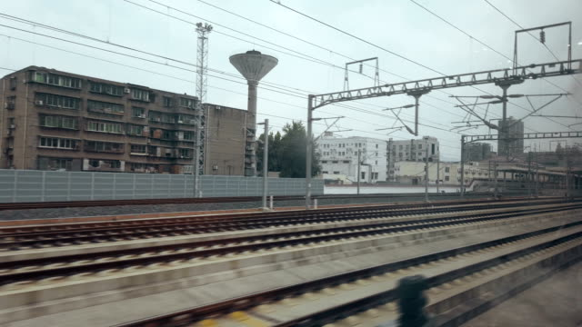 stockvideo's en b-roll-footage met view form high-speed rail auto, sichuan, china. - perron