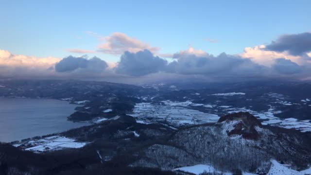view fron MT.USUZAN SHOWA SHIN ZAN Hokkaido