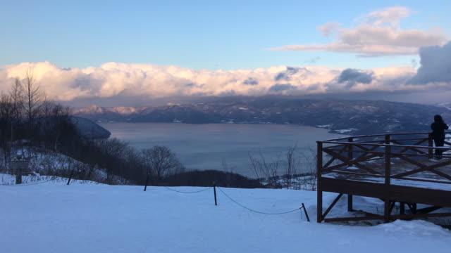 view fron MT.USUZAN SHOWA SHIN ZAN