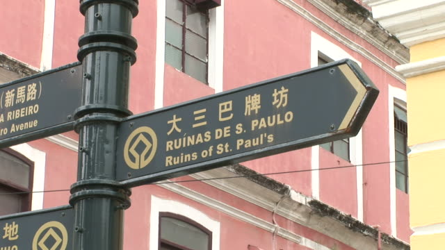 View of a direction signboards in Macau China