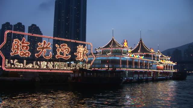 View of a floating restaurant at magic hour in Hong Kong China
