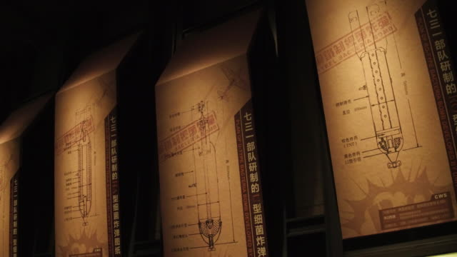 vidéos et rushes de view of a germ bomb blue print which designed by unit 731 in the exhibition hall of crime evidence of japanese germ factory on may 19, 2017 in... - professional occupation