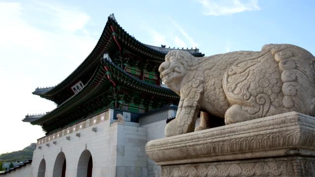 View of a Haetae (Mythical Unicorn-Lion) stone statue near Gwanghwamun gate in Jongno-gu