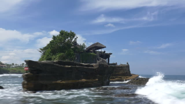 View of a tiny island (one of the smallest island at Bali)