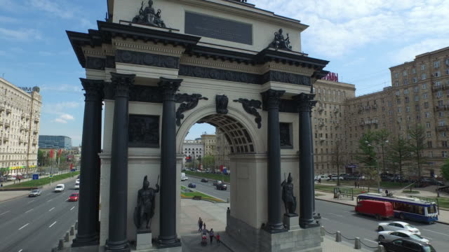 View of a Triumphal arch / Moscow, Russia
