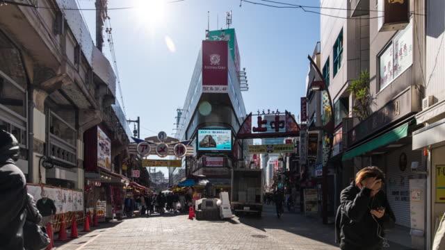 T/L POV WS View of Ameya-Yokocho Street at Tokyo, Japan