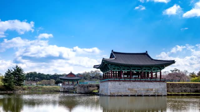 view of anapji (korea historic place) - north gyeongsang province stock videos & royalty-free footage