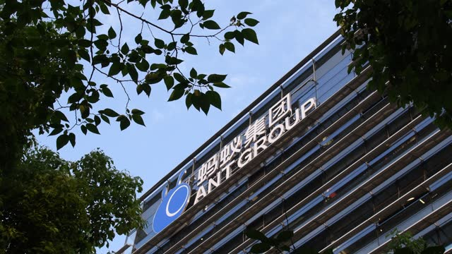 view of ant group headquarters on may 2, 2021 in hangzhou, zhejiang province of china. - building exterior stock videos & royalty-free footage