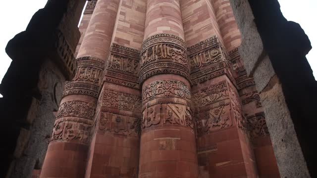 view of arabic scrip of qutub minar archeological complex on january 4, 2021 in new delhi, india. qutub minar in delhi is world heritage site. the... - symbol stock videos & royalty-free footage