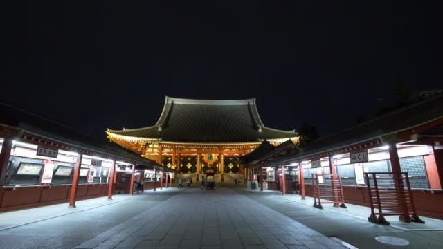 vídeos de stock, filmes e b-roll de ws view of asakusa sensoji temple light up / taito ku, tokyo, japan - templo asakusa kannon