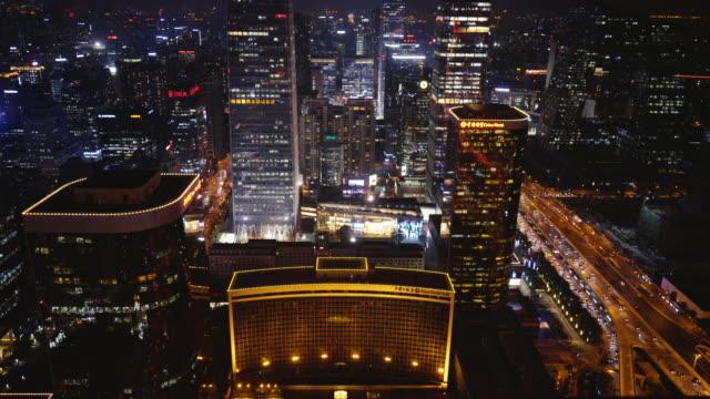 A View of Beijing International Trade Center CBD
