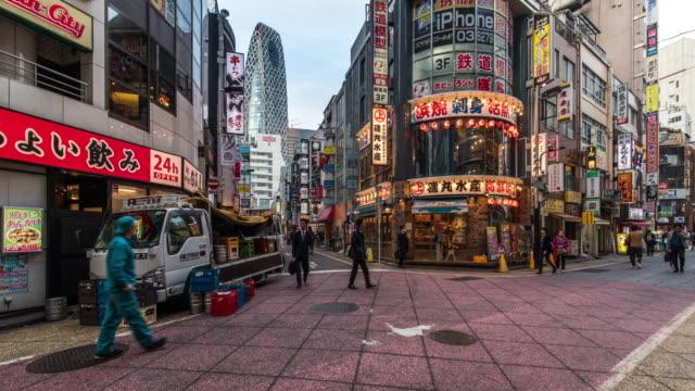 T/L WS View of Busy Street in Shinjuku at Daytime / Tokyo, Japan
