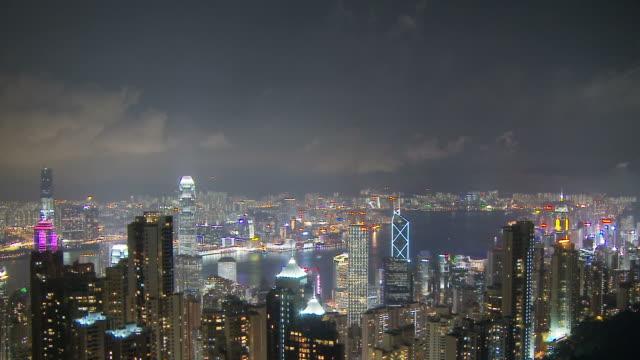 view of central towers hong kong, china - bank of china tornet hongkong bildbanksvideor och videomaterial från bakom kulisserna