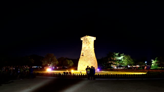 view of cheomseongdae (the oldest surviving observatory in east asia and 31st national treasure of korea) at night - south korea stock videos and b-roll footage