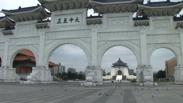 View of Chiang Kai-Shek Memorial Hall entrance in Taipei Taiwan