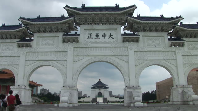 view of chiang kai-shek memorial hall in taipei taiwan - chiang kaishek memorial hall stock videos & royalty-free footage