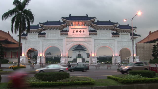 View of Chiang Kai-Shek Memorial Hall in Taipei Taiwan