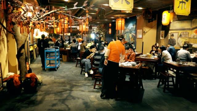 vidéos et rushes de view of chinese restaurant - centre commercial