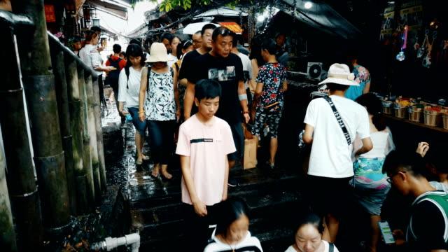 view of ciqikou ancient town,chongqing,china. - plakette stock-videos und b-roll-filmmaterial