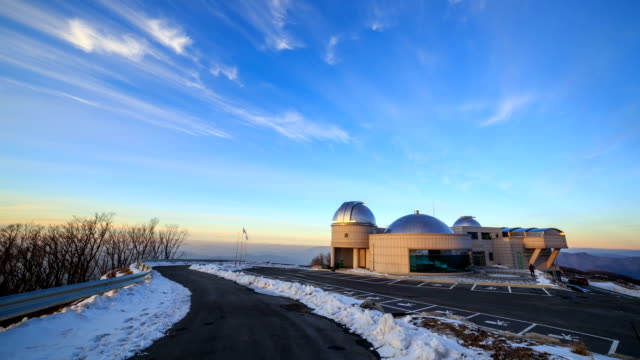View of Clear Sky from Jogyeongcheol Observatory in winter