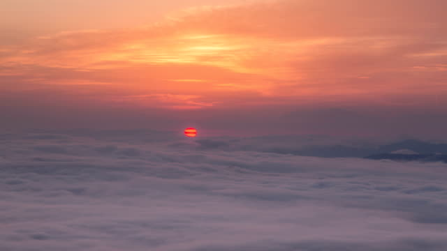 View of cloud sea above Mt.Taegisan at sunrise