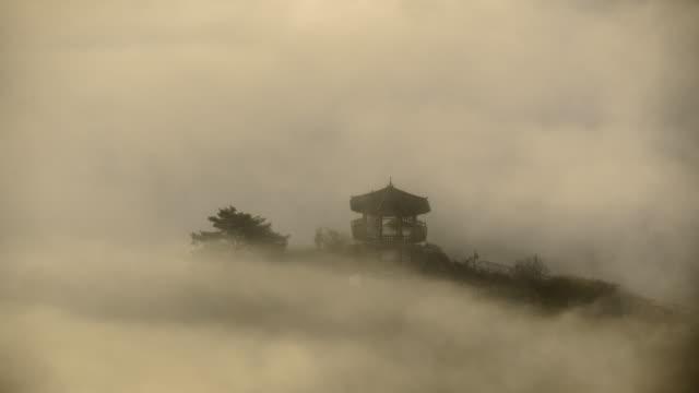 view of cloud sea and a gazebo at okjeongho lake - gazebo stock videos and b-roll footage
