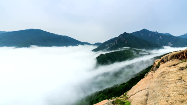 View of Cloud Sea at Mt. Seoraksan