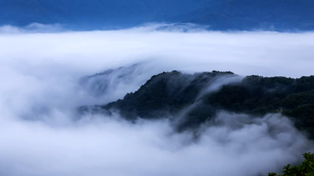 View of cloud sea over mountain range of Soyangkang River basin in Chuncheon, Gangwon Province